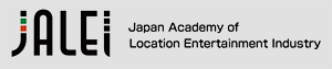 Japan Academy of Location Entertainment Industry